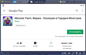 Установка Monster Farm на ПК через BlueStacks