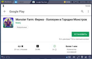 Установка Monster Farm на ПК через BlueStacks