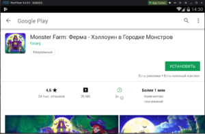 Установка Monster Farm на ПК через Nox App Player