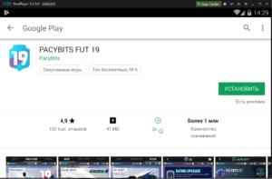 Установка Pacybits Fut 19 на ПК через Nox App Player