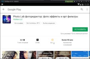 Установка Photo Lab на ПК через Nox App Player