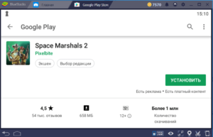Установка Space Marshals 2 на ПК через BlueStacks