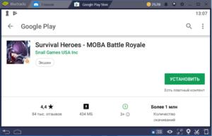 Установка Survival Heroes на ПК через BlueStacks