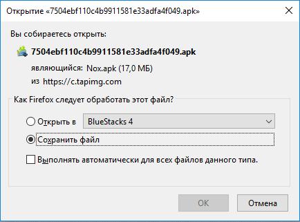 Установка TapTap-01