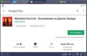 Установка Westland Survival на ПК через BlueStacks