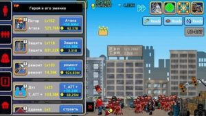 100 days Zombie Survival-03