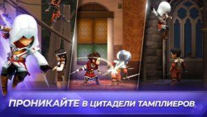 Assassin's Creed Восстание-03