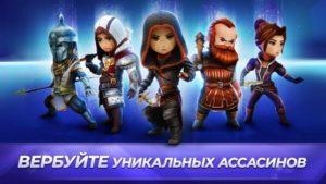 Assassin's Creed Восстание-04