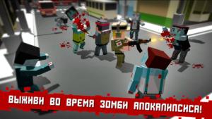Cube Z (Pixel Zombies)-01