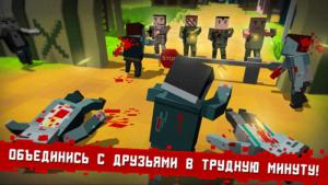 Cube Z (Pixel Zombies)-04