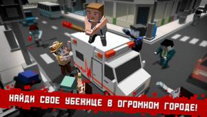 Cube Z (Pixel Zombies)-05