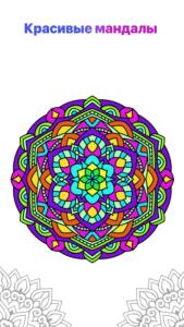 Happy Color-05