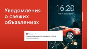 Авто.ру-06