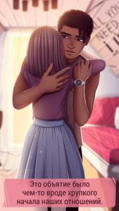 История про любовь игра – подростка драма-01