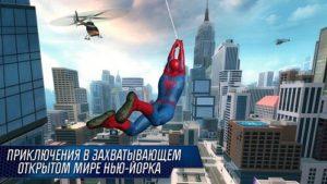 Новый Человек паук 2-02