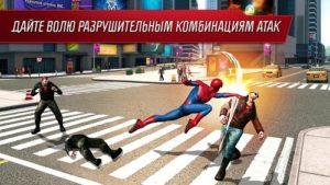 Новый Человек паук 2-03