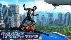 Новый Человек паук 2-04