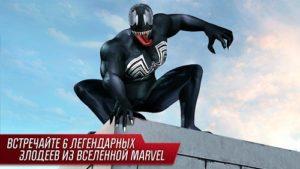 Новый Человек паук 2-05