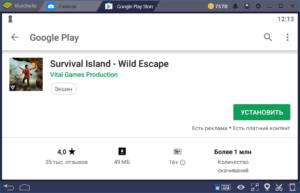 Скачать Survival Island на ПК через BlueStacks