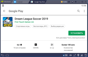 Установка Dream League Soccer 2019 на ПК через BlueStacks