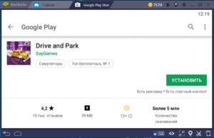 Установка Drive and Park на ПК через BlueStacks