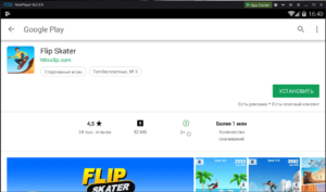 Установка Flip Skater на ПК через Nox App Player