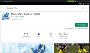 Установка Maden NFL Overdrive Football на ПК через Nox App Player