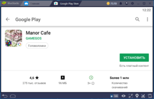Установка Manor Cafe на ПК через BlueStacks
