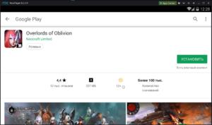 Установка Overlords of Oblivion на ПК через Nox App Player