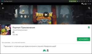 Установка Rayman Приключения на ПК через Nox App Player