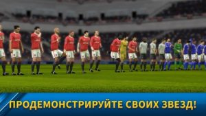 Dream League Soccer 2019-04