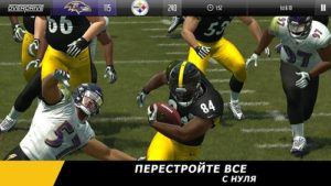 Madden NFL Overdrive Football-01