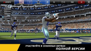 Madden NFL Overdrive Football-02