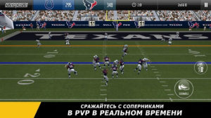 Madden NFL Overdrive Football-03