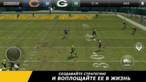 Madden NFL Overdrive Football-04