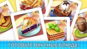 Manor Cafe-04