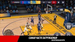 NBA LIVE Mobile-01