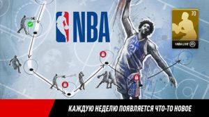 NBA LIVE Mobile-03