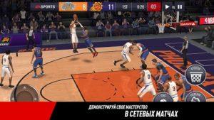 NBA LIVE Mobile-04