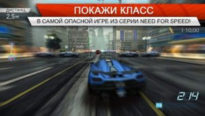 Need for Speed- Most Wanted-02