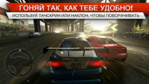 Need for Speed- Most Wanted-04