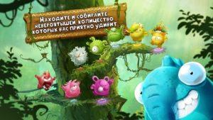Rayman Приключения-02