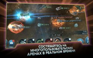 Star Trek Fleet Command-03