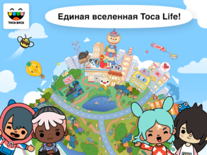 Toca Life World-01