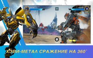 Трансформеры Закаленные в бою-02
