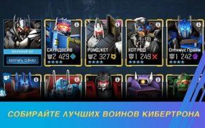 Трансформеры Закаленные в бою-03