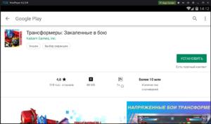 Установка Трансформеры Закалённые в бою на ПК через Nox App Player