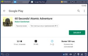 Установка 60 Seconds! Atomic Adventure на ПК через BlueStacks