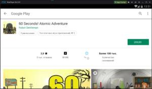 Установка 60 Seconds! Atomic Adventure на ПК через Nox App Player
