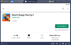 Установка Beach Buggy Racing 2 на ПК через BlueStacks